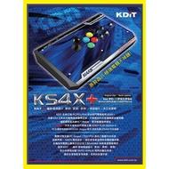 2019新款 免更新原裝晶片 PS4 PS3 PC電腦 KDIT 凱迪特 KS4X+  大型 格鬥搖桿【台中大眾電玩】