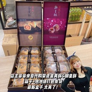Only The City To Help Post Only!! On Yong Sheng😋 Egg Yolk Pie Gift Set Glory Gold Egg Yolk Pastry Gift Box Violet Gem Royal Crisp Gift🥮Saying Gifts🎁 Optional Used Thickening Air Posts Pack