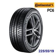 【德國馬牌】PremiumContact 6 PC6 19吋性能舒適輪胎 225/55/19 【車麗屋】
