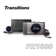 全視線 PX1000 1080P雙鏡頭高畫質機車行車記錄器