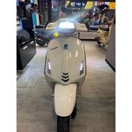 【新北峰雨】 Vespa Sprint 125 i-get ABS雪地白 偉士牌 vespa 衝刺 125 最優惠 配件