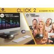 X-mini CLICK2 隨身 藍牙喇叭 可自拍 通話 雙聲道