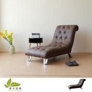 【擇木深耕】Dick。狄克設計單人休閒躺椅休閒椅