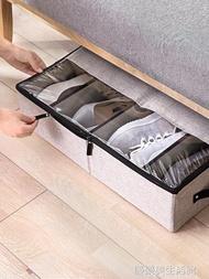折疊鞋盒鞋櫃長靴鞋子收納神器收納盒整理箱宿舍鞋箱子收納箱透明YDL