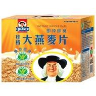 桂格即食大燕麥片 2600g*3盒 免運