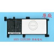 ASUS 華碩 VIVOBOOK K556 K556U K556UA K556UB 全新 原廠 電池C21N1509