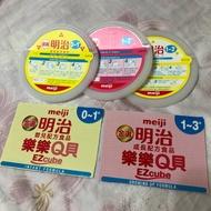 明治奶粉 0-1歲 1-3歲 奶粉蓋/湯匙/樂樂Q貝盒標
