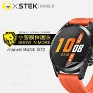 【o-one台灣製-小螢膜】HUAWEI  Watch GT2 46mm手錶滿版全膠螢幕保護貼 兩入組(曲面 軟膜 SGS 自動修復)