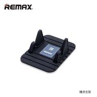 便宜拼評價》公司貨 REMAX 精靈 車用 多功能 防滑墊 車架 手機架 精靈支架 手機支架 車架  防滑墊 導航墊