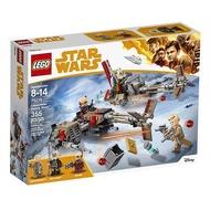 LEGO 樂高 STAR WARS 星際大戰 - LT75215 雲騎士的飛行器