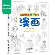Manga Books kids Learn Education Artbook Anime Drawing Enlightenment Pediatric Comics Teenager Manga The Books Children's Libros