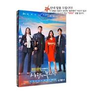 韓國代購 正品 🎀愛的迫降dvd
