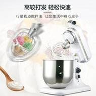 麵粉攪拌機 7升商用台式廚師機蛋糕店打蛋機家用打發機奶油攪拌機DF