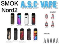 【A.S.C】原廠代理 現貨Smok Nord2 Kit 可調瓦 Nord加強版 非Rpm80 fetch pro
