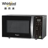 【Whirlpool 惠而浦】微電腦微波爐 / 20L(AKM2064ES)