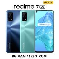 realme 7 5G (8G/128G) -加送空壓殼+滿版玻璃保貼~內附保護套+保貼