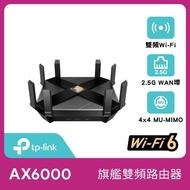 【TP-Link】Archer AX6000 Gigabit雙頻無線網路wifi分享器路由器(支援IPHONE 11 Wi-Fi 6收發)