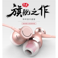【現貨】【熱賣】E13 新款重低音耳機 帶麥線控耳機 蘋果小米安卓通用耳機