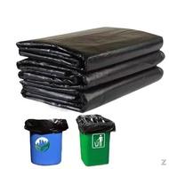 ❏☇大號平口垃圾袋 加厚黑色物業酒店廚房環衛大碼垃圾袋垃圾袋 塑料袋 一次性 黑色垃圾袋 點斷式垃圾袋 大型垃圾袋 熱銷