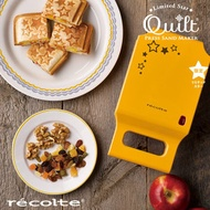 recolte 日本麗克特|Quilt 格子三明治機 星星限定款