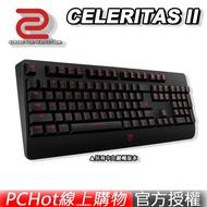 ZOWIE BenQ 卓威 CELERITAS II 光軸 電競鍵盤 機械式鍵盤 機械鍵盤 英文版 中文版 [免運速出]