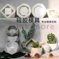 熱賣‖促銷水泥花盆模具硅膠模具混凝土模具定制多肉花盆水泥硅膠模具