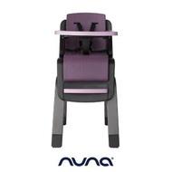 【nuna】ZAAZ高腳餐椅