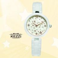 ☆★巴賽爾精品館☆★【KEZZI珂紫】格線星星鑲鑽陶瓷錶