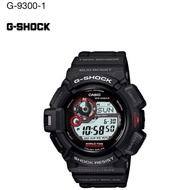 Casio G-shock Mudman G-9300-1 g-9300 g-9300gb 100% Original