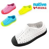 ❤ native 洞洞鞋 ❤♀Native Jefferson 撞色超輕透氣兒童洞洞鞋 男女童鞋寶寶沙灘涼鞋