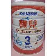 ★Q寶Q媽★ Nestle雀巢 寶兒 3號 幼兒營養成長配方 奶粉 800g(1-3歲適用) 【公司貨】