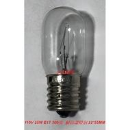 【金光閃閃】110V 25W E17 微波爐 烤箱 烤爐 燈泡 300度 耐高溫 鎢絲燈泡