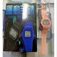 💫娃娃機出貨 運動手錶 夜光手錶 電子錶 數字錶