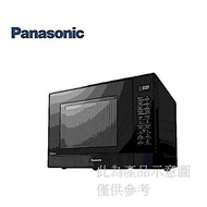 Panasonic 國際牌 32L 變頻微波爐 NN-ST65J-