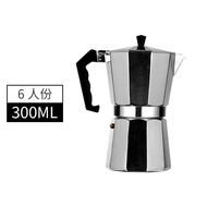 ลดราคาพิเศษ  หม้อชงกาแฟ เครื่องชงกาแฟ Moka Pot เครื่องชงกาแฟมอคค่า เครื่องชงกาแฟมือ หม้อต้มกาแฟ อลูมิเนียม สำหรับกทำกาแฟ ราคาถูก โปรโ