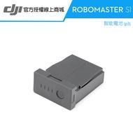 DJI 機甲大師 RoboMaster S1 智能電池 (p3)
