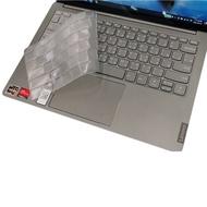【Ezstick】Lenovo IdeaPad S540 13ARE  13吋 奈米銀 抗菌 TPU 鍵盤保護膜 鍵盤膜