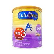 -典安-美強生 優兒 A+ 親舒部分水解蛋白幼兒成長配方 1-3歲適用 900公克/罐(超取1單最多6罐)