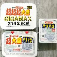 【現貨】日本境內購入 超人氣 Peyoung 日式炒麵泡麵  一般120g /  超大盛237g /超超超大盛439g