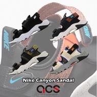 Nike 涼鞋 Canyon Sandal 黑 黃 白 任選 綁帶 魔鬼氈 男女鞋 涼拖鞋 微厚底 增高 【ACS】