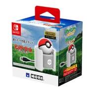 Nintendo Switch 任天堂周邊 HORI 精靈球 PLUS 專用充電座 (NSW-137)