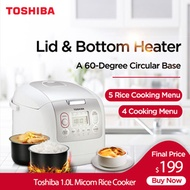 1L TOSHIBA Rice Cooker ★ 4MM Thick Inner Pot With Non-Stick ★ RC-10NMFEIS ★ FREE SHIPPING ★