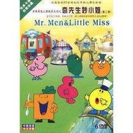 奇先生妙小姐第1季+第2部(93集)12DVD 中英雙語 孩子必修EQ教材