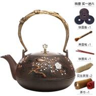 Iron pot cast iron pot no coated cast iron teapot Japanese iron pot in southern old iron pot very happy pig iron pot