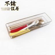【不鏽佳居】304不鏽鋼筷子餐具瀝水架(304 筷子籠 瀝水架 餐具瀝水 湯匙 刀叉)