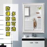 Hot🔥Penjualan Promosi🔥Pelekat Cermin🔥Pelekat Dinding Hiasan🔥Pelekat Diri ❃Cermin bilik mandi berbingkai gaya Eropah dinding dipasang kelembapan kalis air cermin solek bilik mandi cermin letupan-bukti pasta cermin pukulan percuma♦