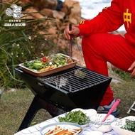 戶外燒烤爐家用木炭燒烤架子便攜式烤肉爐野外烤肉架摺疊5人以上【雙12購物節特惠】