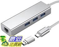 [9美國直購] 有線適配器 USB C Ethernet Dongle with 3 USB 3.0 Ports,USB to RJ45 LAN Wired Adapter,Gigabit Network Adapter