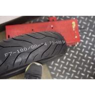 騰森輪胎 高抓胎 TS-689 110 70 13 TS-689 100 80 14前輪後輪 輪胎 GOGORO2 桃園