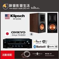 【醉音影音生活】日本 Onkyo TX-8260+Klipsch RP-600M 兩聲道/二聲道優惠組合